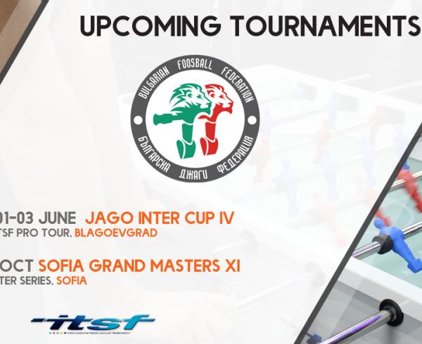 Международни джаги турнири 2018